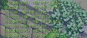 f0048086_1437239.jpg