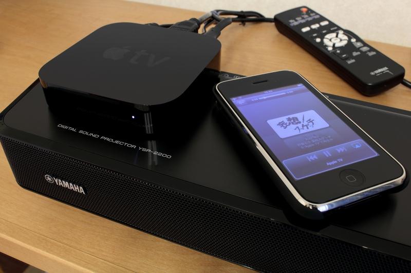Apple TV + YAMAHA DSP_e0001789_18552637.jpg