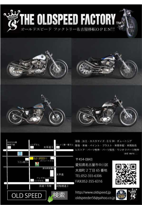 c0227496_1920899.jpg
