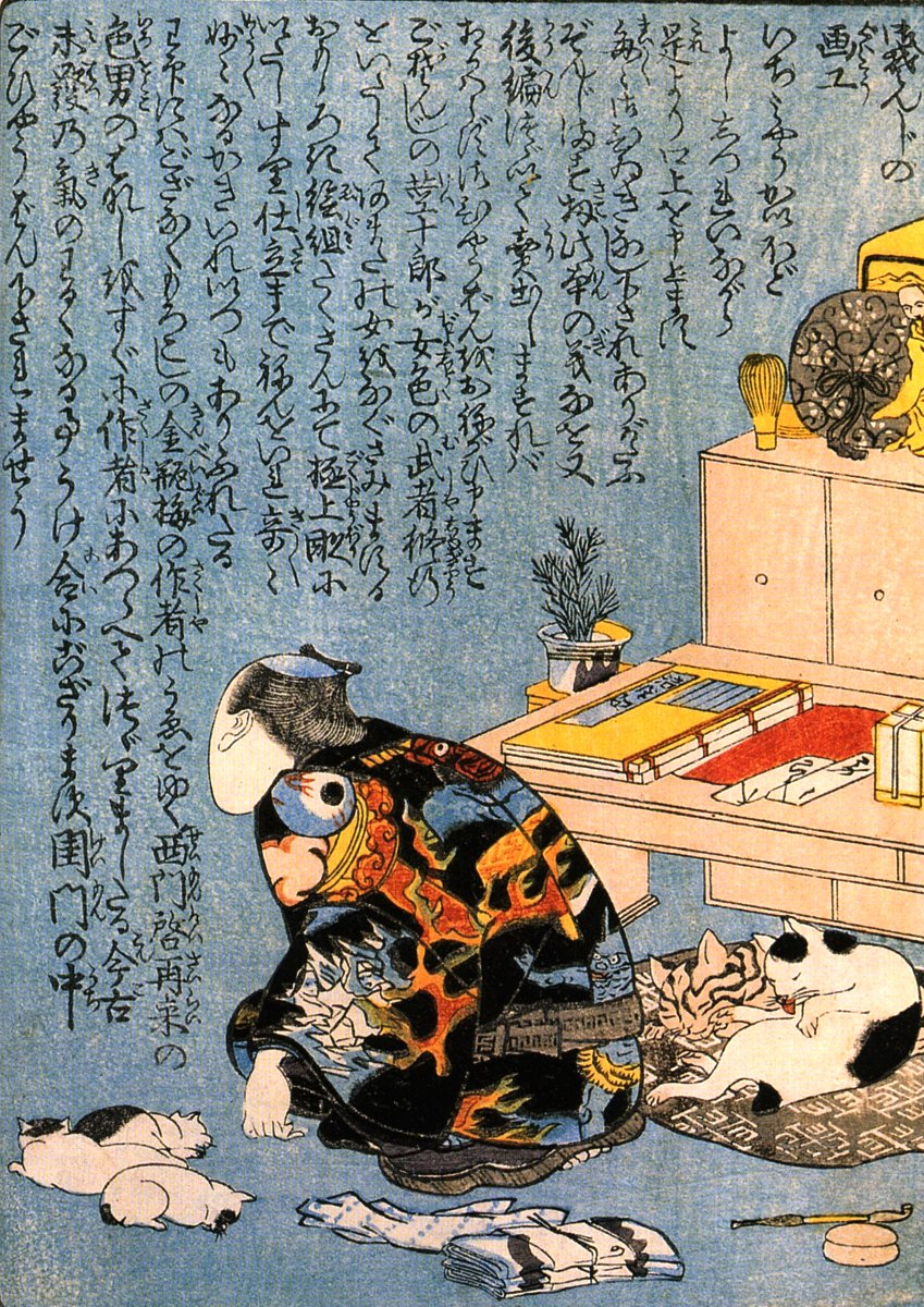 歌川国芳展 地獄絵 : にゃんとも!江戸時代の浮世絵ネコがかわいい