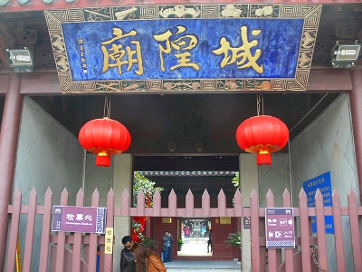 中国出張2010年12月-週末旅行-第一日目-朱家角鎮(IV) 円津禅院、城隍廟、北大街 _c0153302_010152.jpg