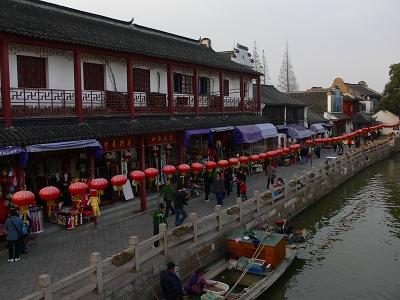 中国出張2010年12月-週末旅行-第一日目-朱家角鎮(IV) 円津禅院、城隍廟、北大街 _c0153302_0123832.jpg