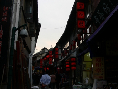 中国出張2010年12月-週末旅行-第一日目-朱家角鎮(IV) 円津禅院、城隍廟、北大街 _c0153302_0141552.jpg