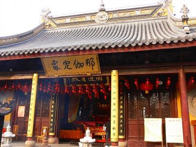 中国出張2010年12月-週末旅行-第一日目-朱家角鎮(IV) 円津禅院、城隍廟、北大街 _c0153302_065784.jpg