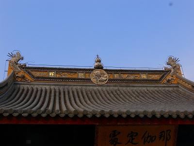 中国出張2010年12月-週末旅行-第一日目-朱家角鎮(IV) 円津禅院、城隍廟、北大街 _c0153302_08353.jpg