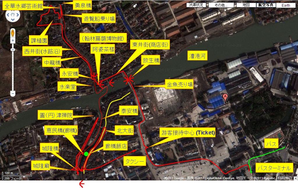 中国出張2010年12月-週末旅行-第一日目-朱家角鎮(IV) 円津禅院、城隍廟、北大街 _c0153302_182627.jpg