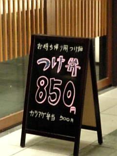 b0190103_19574947.jpg