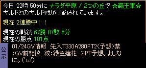 d0081603_21272836.jpg