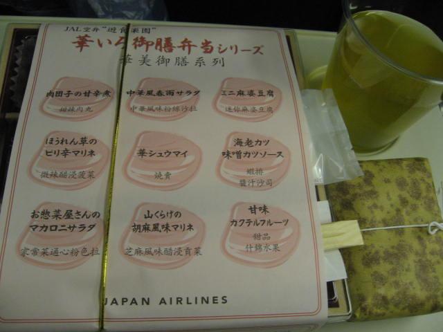 台湾1日目②_a0100706_1421941.jpg