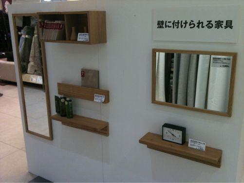 su-さんの、無印良品,壁につけられる家具,MDF小物収納