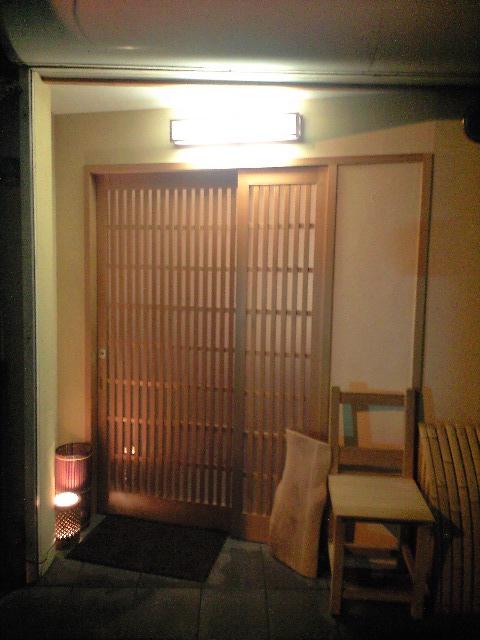 松弥 1-至福の4次元料理―_a0194908_1550062.jpg