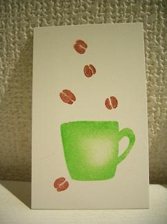 公開~~コーヒー豆の捺し方(ねりけし友の会)_c0154210_16433977.jpg