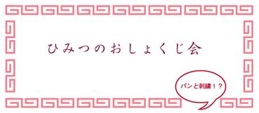 b0193314_75249.jpg