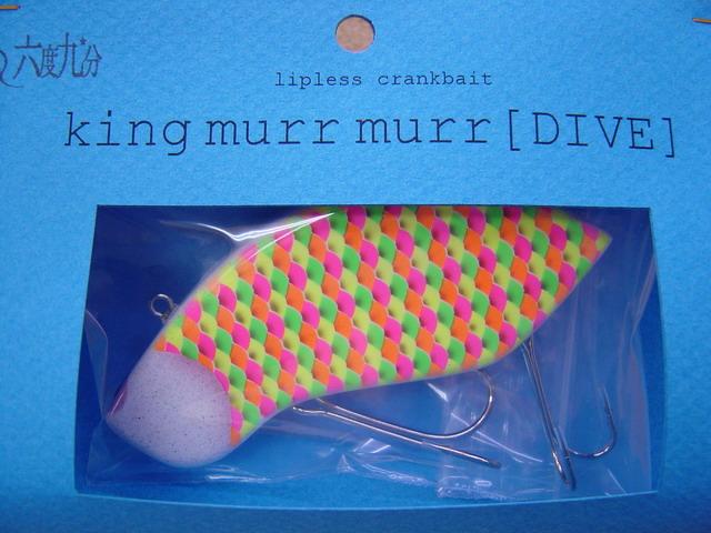 六度九分 King Murr Murr 入荷_a0153216_14451095.jpg