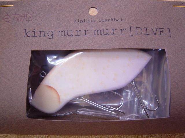 六度九分 King Murr Murr 入荷_a0153216_14473023.jpg