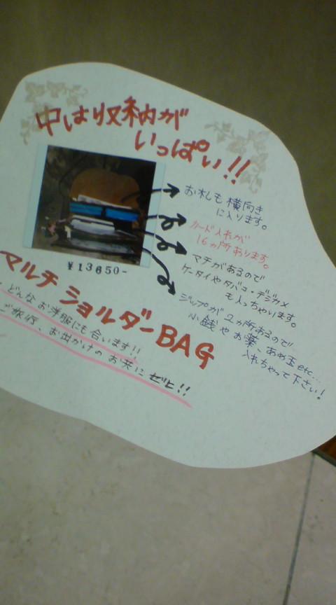 f0155516_11244492.jpg