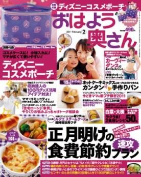 白菜と桜エビのしゃっきり香味和え_d0104926_314384.jpg