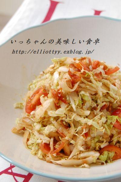 白菜と桜エビのしゃっきり香味和え_d0104926_318161.jpg