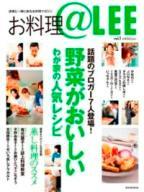 白菜と桜エビのしゃっきり香味和え_d0104926_32393.jpg
