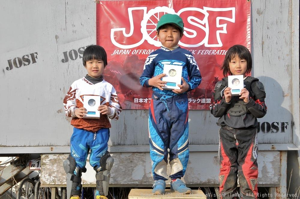 2011JOSF緑山オープニングレース(1月定期戦)VOL7:ミルキー6.7決勝_b0065730_20594157.jpg