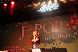 中国の北京で開催されたライブイベントに彩音が出演!_e0025035_13303499.jpg
