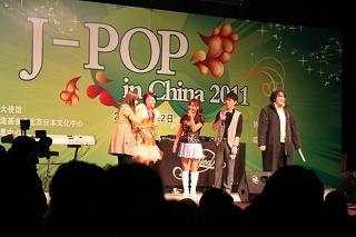 中国の北京で開催されたライブイベントに彩音が出演!_e0025035_13305812.jpg