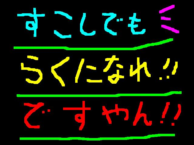 f0056935_10405595.jpg