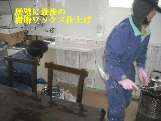 サロン工事15日目_f0031037_22242854.jpg