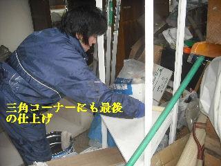 サロン工事15日目_f0031037_22244521.jpg