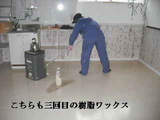 サロン工事15日目_f0031037_22245225.jpg