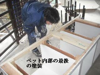 サロン工事15日目_f0031037_22245985.jpg