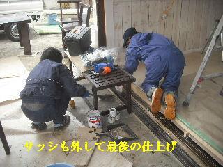 サロン工事15日目_f0031037_22252048.jpg