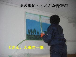 サロン工事15日目_f0031037_22252629.jpg