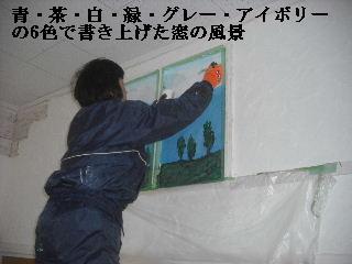 サロン工事15日目_f0031037_22253383.jpg
