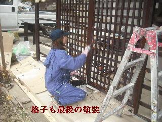 サロン工事15日目_f0031037_2225630.jpg