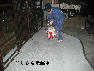 サロン工事15日目_f0031037_22262799.jpg