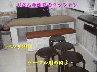 サロン工事15日目_f0031037_22263532.jpg