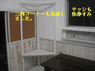 サロン工事15日目_f0031037_22264217.jpg