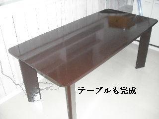 サロン工事15日目_f0031037_22264994.jpg