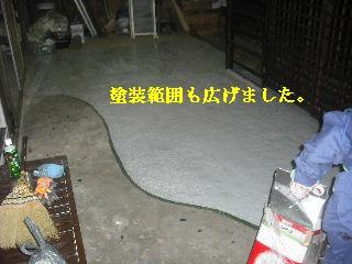 サロン工事15日目_f0031037_22265651.jpg