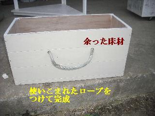 サロン工事15日目_f0031037_22275950.jpg