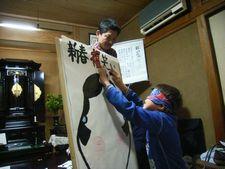 座談会の新春特別企画_c0180341_67993.jpg