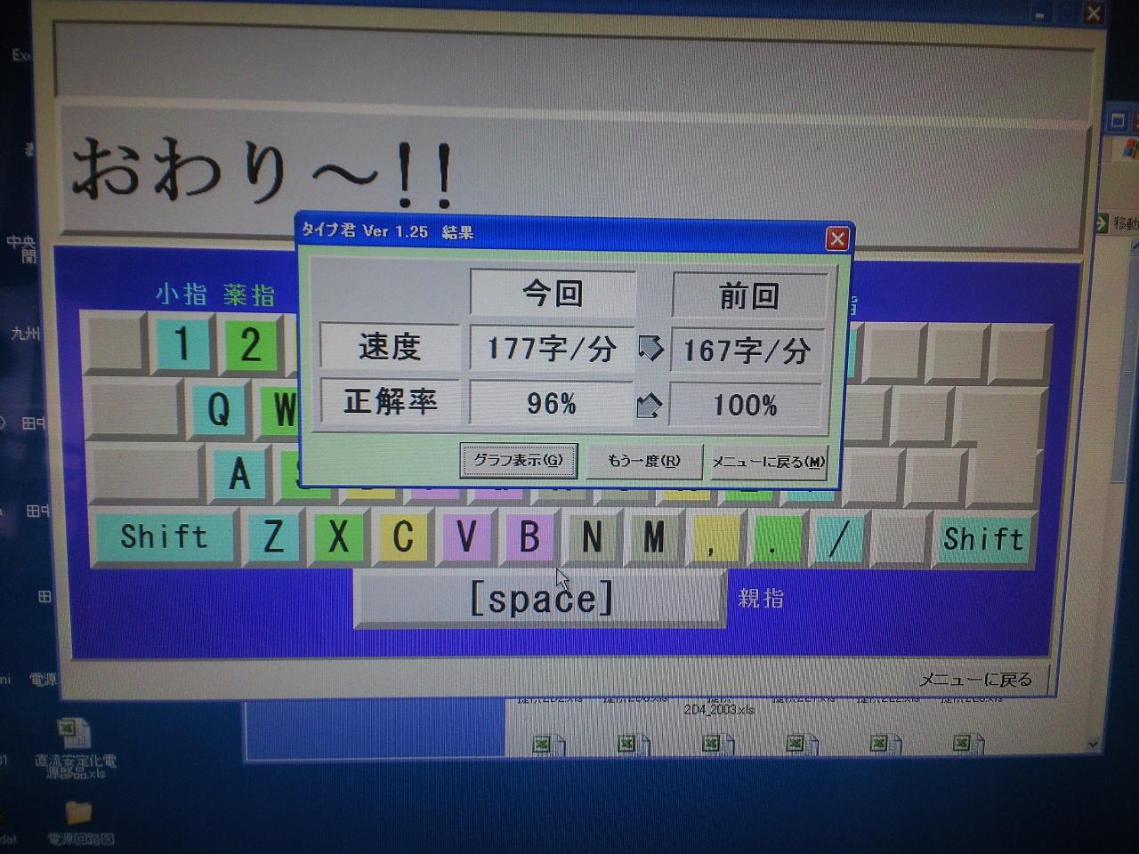 f0032042_16353460.jpg