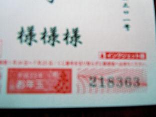 c0033145_2010354.jpg