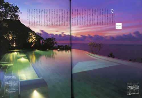 Values/ Bvlgari resort, Bali バリに溶け込む_a0086851_233909.jpg