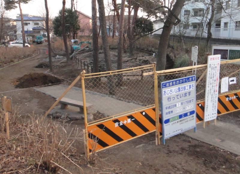 あじさい公園改修工事中_f0059673_19272111.jpg
