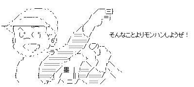 d0072677_193439.jpg