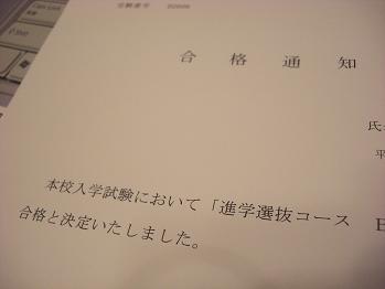 f0071477_1882278.jpg