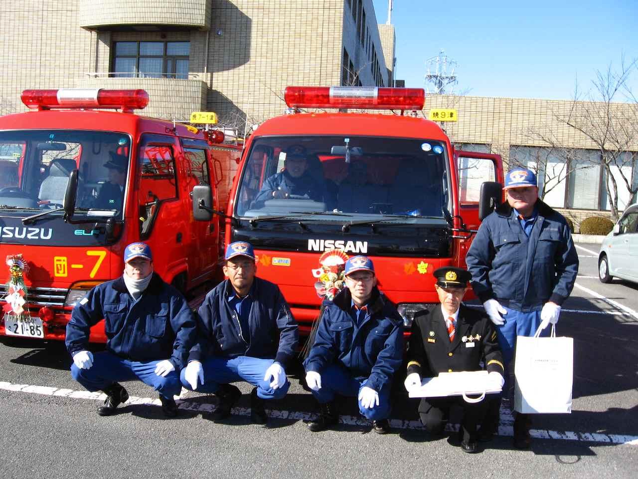 ... 出初め式 : 焼津市消防団第九
