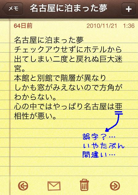 c0184491_2171083.jpg